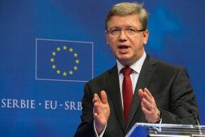 Фюле предложил принять Украину в ЕС