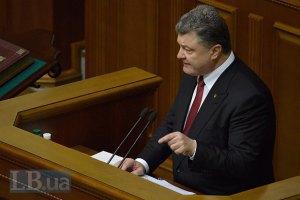 Порошенко виступив за фінансування партій з бюджету