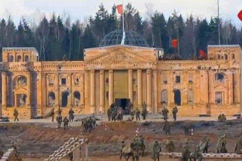 Впарке «Патриот» началась реконструкция штурма Берлина
