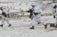 В зоне АТО пропал военнослужащий ВСУ