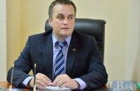 Представитель президента в парламенте настаивает на отчете Холодницкого в Раде