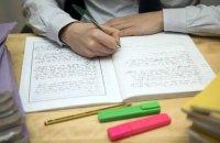 """В России школьникам задали написать """"письмо отцу на фронт"""""""