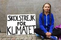 16-річна шведка Грета Тунберг, яка виступає за збереження клімату, отримає дитячу премію миру