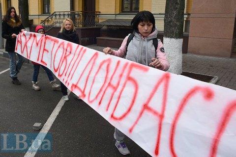 """Россия отдает """"ДНР"""" и """"ЛНР"""" под контроль Ахметова, - журналист"""