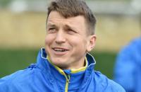 Ротаня призначено головним тренером молодіжної збірної України