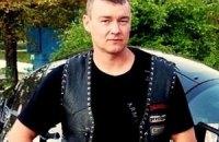 Лидера крымских байкеров застрелили и обезглавили