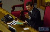 Луценко предложил создать военно-гражданские администрации в еще двух областях