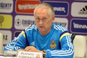 Фоменко: українці ще не набрали оптимальну форму