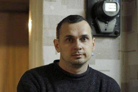 """Олег Сенцов написал сестре письмо: """"Конец близок, и это не про освобождение"""" (обновлено)"""
