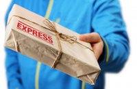 Куда приходят посылки с Joom: как выбрать самую быструю доставку