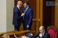 Луценко внес в Раду резолюцию недоверия Кабмину