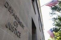 Мін'юст США почав перевірку десятків російських компаній щодо зв'язків із спецслужбами