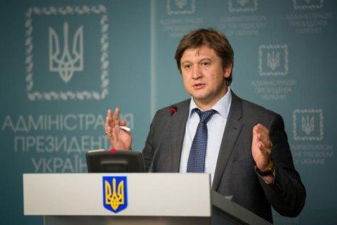 Адепт одеського пакету реформ став заступником голови АП
