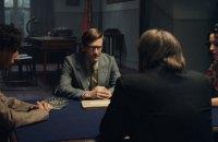 «Зрадник» і Невимовне в українському кіно