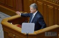 Порошенко заявив про тактичну перемогу над Росією