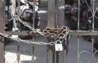 Санітарний лікар рекомендував зупинити життя в Житомирській області на 10 днів