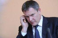 У Партії регіонів заговорили про федералізацію України