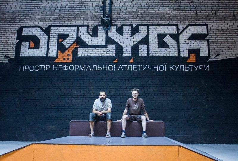 Архитекторы Роман Сах и Константин Кучабский, пространство Дружба