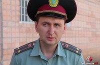 Начальнику Николаевского СИЗО предъявили подозрение