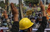 Евросоюз принял новые санкции против Мьянмы