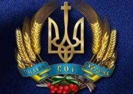Билозир и Герман предлагают Украине герб по образцу УССР