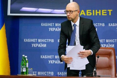 Заявление Яценюка об отставке передано в парламент