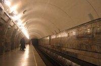 """Станція метро """"Олімпійська"""" в Києві закрита для пасажирів"""