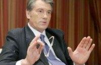 Ющенко напомнил милиции, что она присягала не Луценко