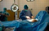 Канадские врачи проведут бесплатные пластические операции для бойцов АТО