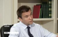 Украина намерена начать новую волну давления на РФ для освобождения моряков