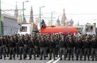 Силовым структурам России предложили сократить до 10% сотрудников из-за кризиса