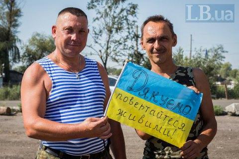 Командующий ООС Сырский поздравил Краматорск и Славянск с годовщиной освобождения