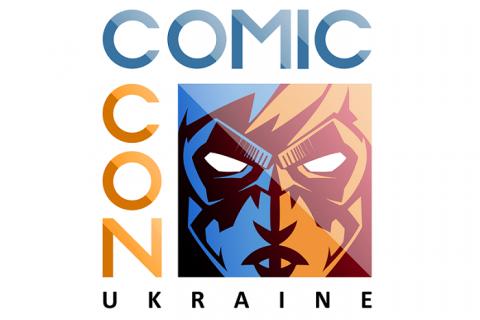 В Киеве пройдет фестиваль современной поп-культуры Comic Con Ukraine
