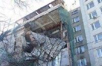 Число погибших при взрыве газа в Липецкой области возросло до трех