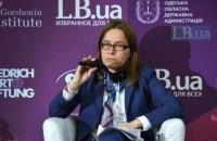 Реформы занимают у Украины слишком много времени, - представитель ЕС в Украине