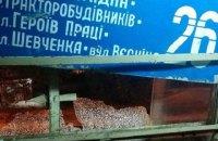 У Харкові хулігани обстріляли трамвай з пасажирами