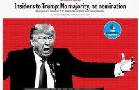 О чем говорят инсайдеры Республиканской и Демократической партий