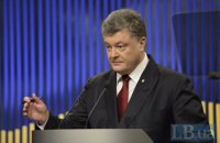"""Порошенко призвал запорожцев """"выжигать сепаратизм каленным железом"""""""
