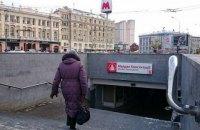 Кабмін схвалив кредит €320 млн на дві нові станції метро в Харкові