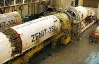Ракета-носитель украинской разработки упала в океан