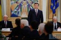 Янукович созывает Совет регионов