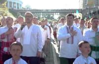 40 тыс. сотрудников Государственной фискальной службы спели гимн Украины