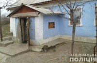 В Одеській області від вибуху гранати загинув чоловік