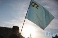 Ще три європейські країни підтвердили участь у саміті Кримської платформи