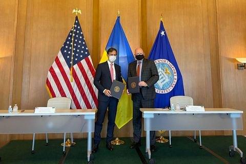 Ексімбанк США пообіцяв Україні позики на $3 млрд