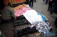 У моргах зараз 35 тіл, на Майдані ще понад 20