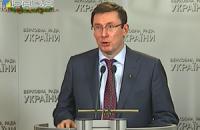 БПП опроверг информацию об ультиматуме со стороны Порошенко