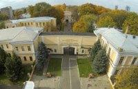 Київський військовий госпіталь отримав статус національного