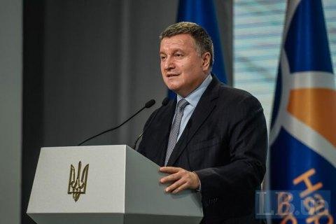 Аваков заявил, что у него нет президентских амбиций