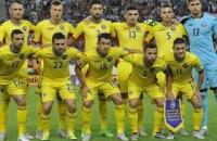 """Румунія провела матч Ліги Націй з Литвою без глядачів за банер """"Косово - це Сербія"""""""